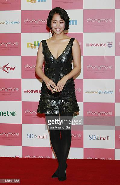 Actress Han JiMin arrives at the opening ceremony of the 1st Chungmuro International Film Festival on October 25 2007 in Seoul South Korea The...
