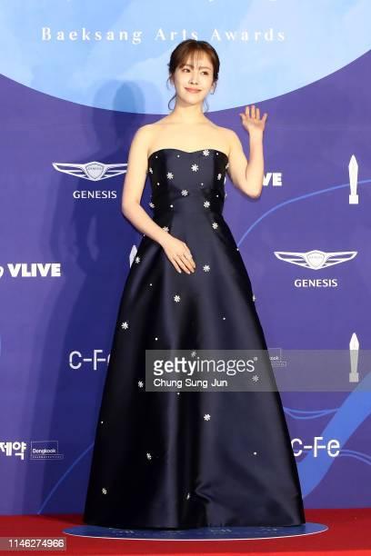 Actress Han Jimin attends the 55th Baeksang Arts Awards at COEX D Hall on May 01 2019 in Seoul South Korea