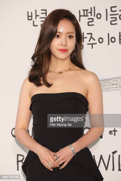 Actress Han Jimin attends the photocall for 'Van Cleef Arpels' at DDP on March 30 2018 in Seoul South Korea