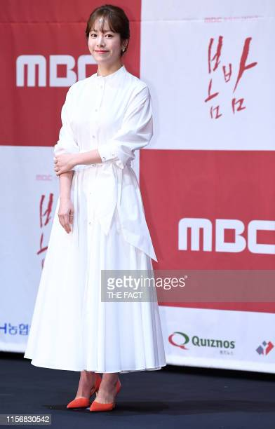 Actress Han JiMin attends the Premiere of MBC series One Spring Night at Ramada Sindorim Hotel on May 20 2019 in Seoul South Korea