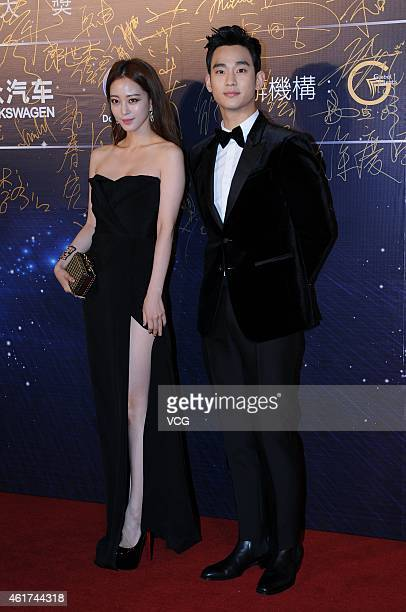 Actress Han Ye Seul and actor Kim soohyun attend the 15th Huading Awards during on January 2015 in Macau China
