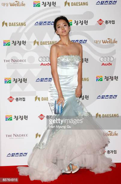 Actress Han YeSeul poses on the red carpet of the 29th Blue Dragon Film Awards at KBS Hall on November 20 2008 in Seoul South Korea