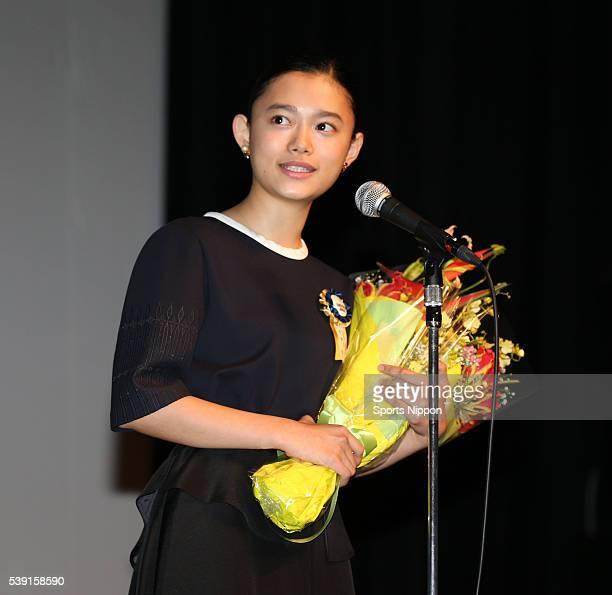 Actress Hana Sugisaki attends the 7th TAMA Movie Awards Ceremony on November 21 2015 in Tokyo Japan