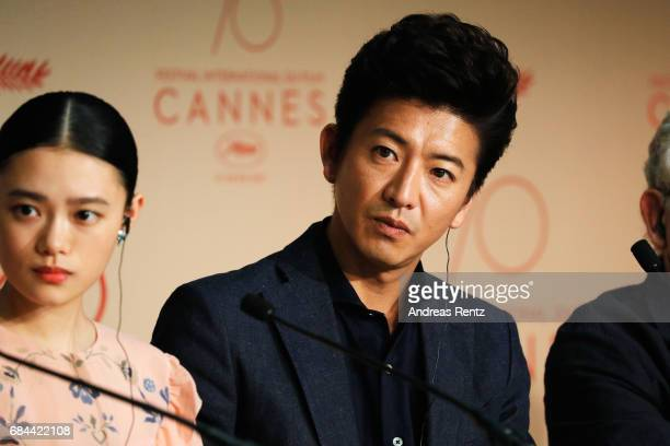 Actress Hanna Sugisaki and actor Takuya Kimura attend the 'Blade Of The Immortal ' press conference during the 70th annual Cannes Film Festival at...