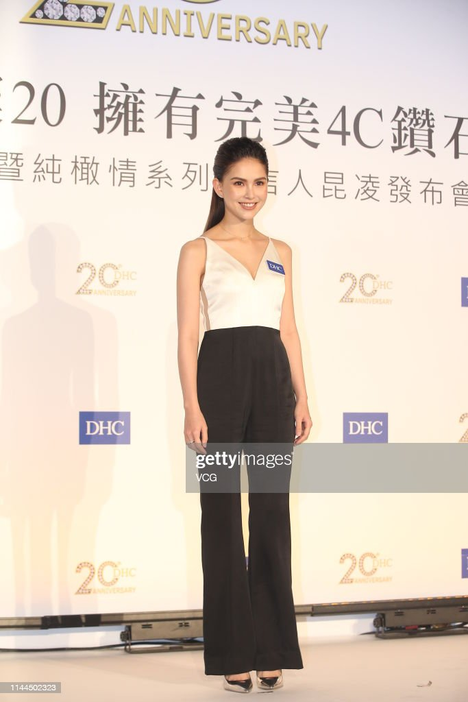 TWN: Hannah Quinlivan Attends Commercial Event In Taipei
