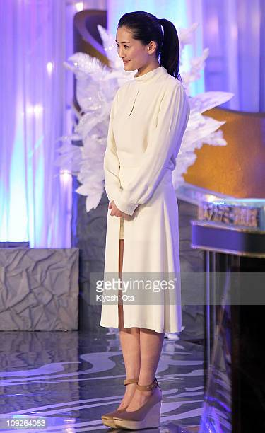 Actress Haruka Ayase attends the 34th Japan Academy Awards at Grand Prince Hotel New Takanawa on February 18 2011 in Tokyo Japan