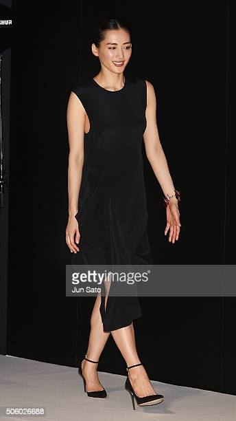 Actress Haruka Ayase attends the event for SKII Change Destiny Forum at the Prince Park Tower on January 21 2016 in Tokyo Japan