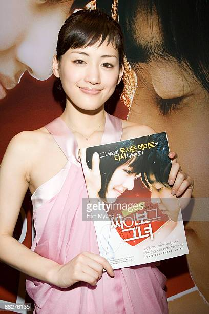 Actress Haruka Ayase signs autographs at the 'Cyborg She' press conference at Dongdaemon Mega Box on April 29 2009 in Seoul South Korea The film will...