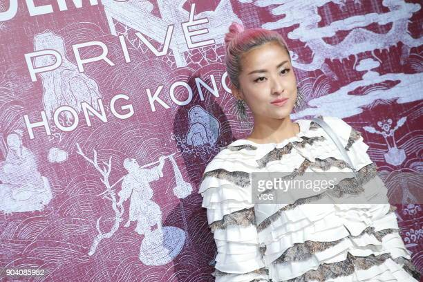 Actress Hilary Tsui attends the CHANEL 'Mademoiselle Prive' Exhibition Opening Event on January 11 2018 in Hong Kong Hong Kong