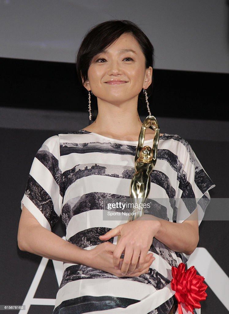 Hiromi Nagasaku Attends Awards ceremony In Tokyo : News Photo