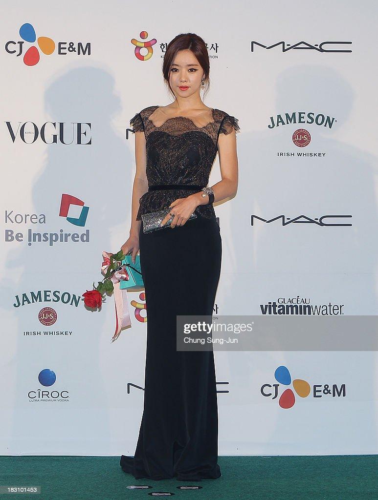 The 18th Busan International Film Festival - Day 2