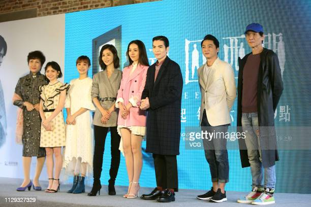 Actress Hsieh Yinghsuan actress Bea Hayden Guo Biting and actor/singer Jam Hsiao attend a press conference of TV series 'Green Door' on February 13...