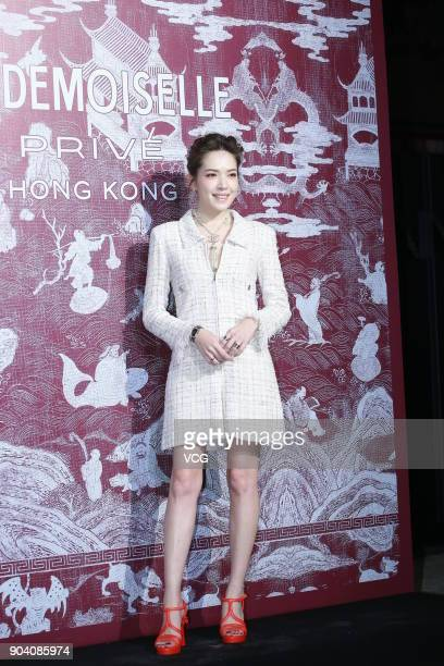 Actress Hsu Weining attends the CHANEL 'Mademoiselle Prive' Exhibition Opening Event on January 11 2018 in Hong Kong Hong Kong