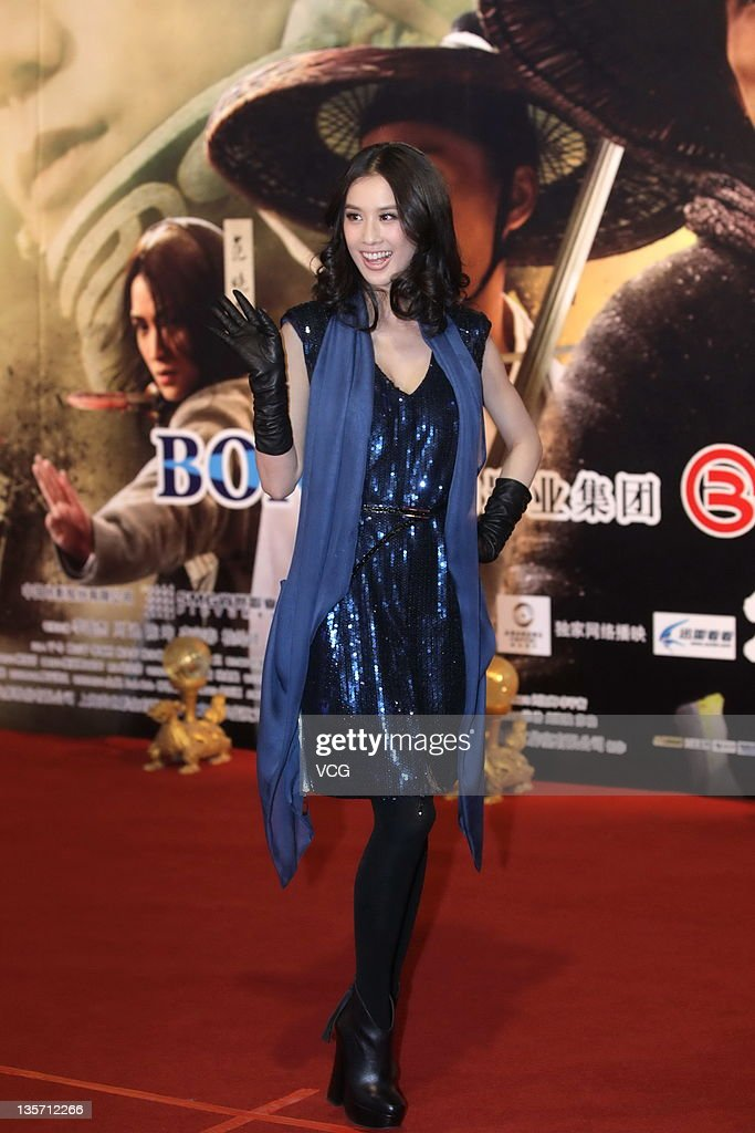 """Flying Swords of Dragon Gate"" Beijing Premiere"