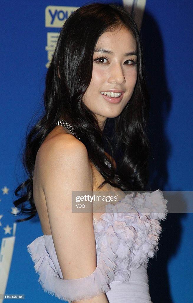 Youku TV Awards 2011
