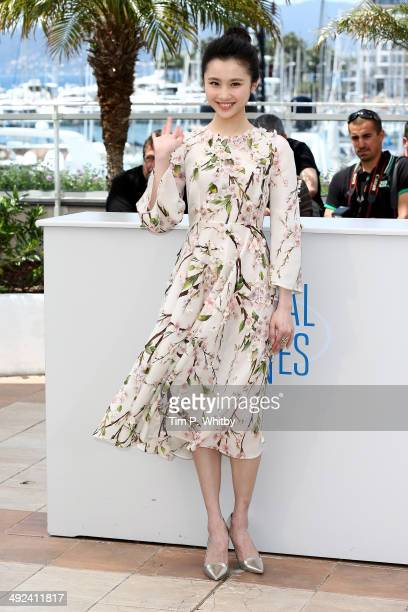 Actress Huiwen Zhang attends the 'Coming Home' photocall at the 67th Annual Cannes Film Festival on May 20 2014 in Cannes France