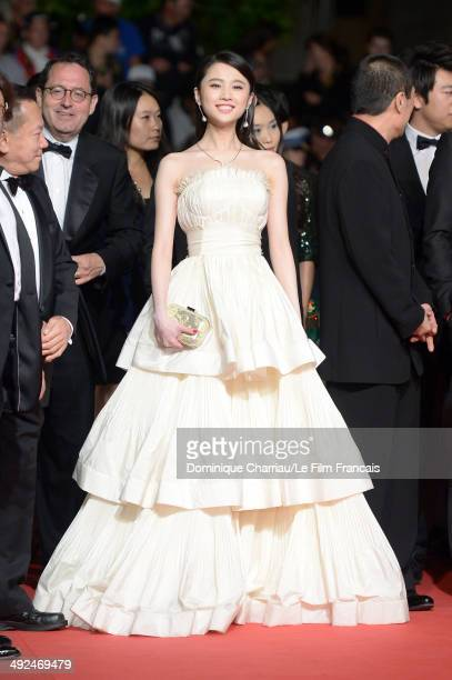 Actress Huiwen Zhang attends the 'Coming Home' Premiere during the 67th Annual Cannes Film Festival on May 20 2014 in Cannes France