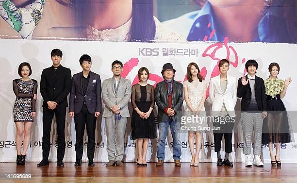Actress Hwang BoRa actor Kim YoungKwang actor Seo InGuk Jung JinYoung actress Lee MiSuk director Yun SukHo singer Yoona of Girls Generation actor...