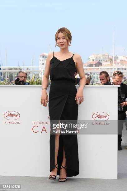 Actress HyeJin Jeon attends the 'The Merciless' photocall during the 70th annual Cannes Film Festival at Palais des Festivals on May 25 2017 in...