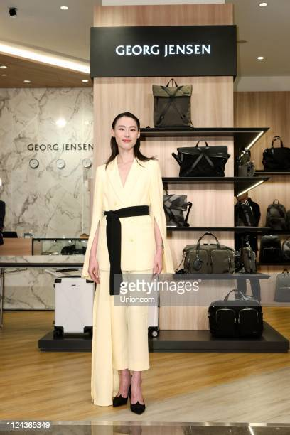 Actress Isabella Leong attends a ribboncutting ceremony of Georg Jensen flagship store on January 23 2019 in Taipei Taiwan of China