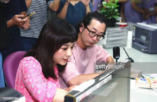 Actress Ivy Chen Yihan and her director husbandtobe Hsu FuHsiang register for their marriage on the Qixi Festival or Chinese Valentine's Day at a...