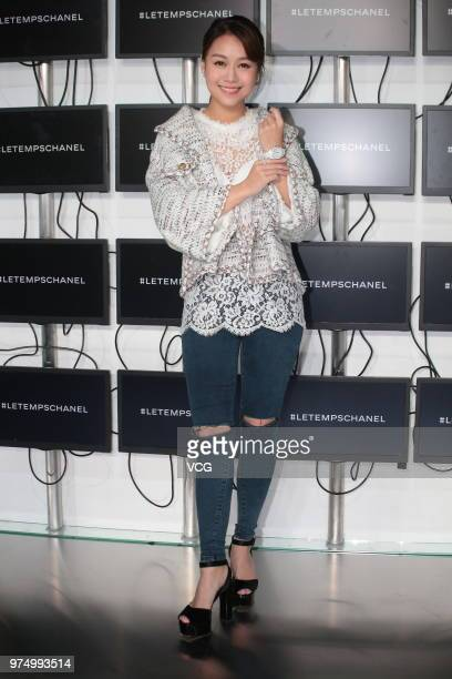 Actress Jacqueline Wong attends Le Temps Chanel exhibition on June 14 2018 in Hong Kong China