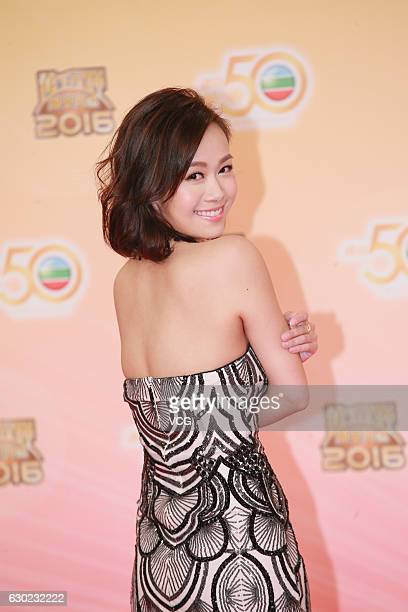 Actress Jacqueline Wong Sumwing attends the 2016 TVB Anniversary Awards on December 18 2016 in Hong Kong China