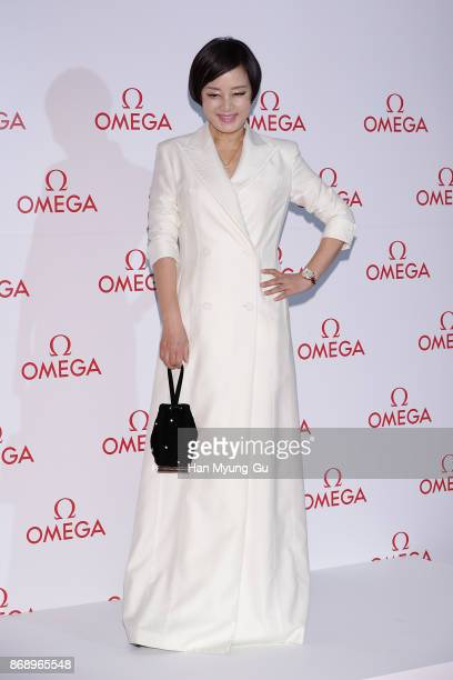Actress Jang MiHee attends the OMEGA Gala Dinner on 100 Days To Go To PyeongChang 2018 Winter Olympics on November 1 2017 in Seoul South Korea