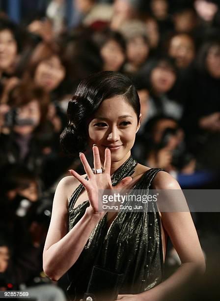 Actress Jang NaRa arrives at the 46th Daejong Film Awards at Olympic Hall on November 6 2009 in Seoul South Korea