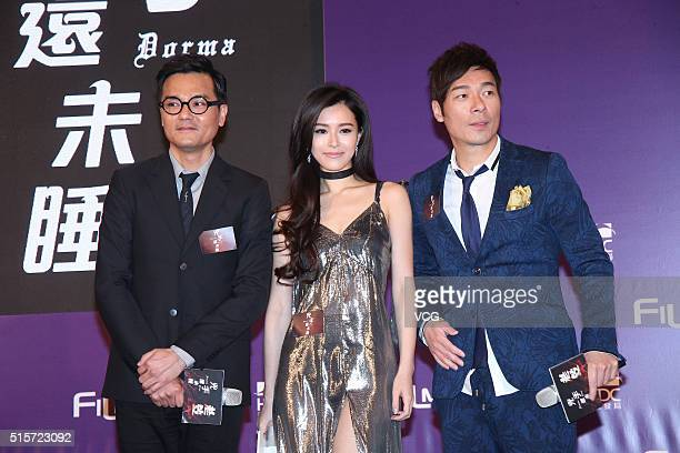 Actress Janice Man actor Andy Hui ChiOn and actor Gordon Lam attend the press conference of director Herman Yau's film Nessun Dorma during the 20th...