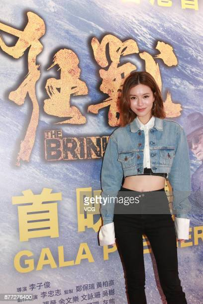 Actress Janice Man attends the premiere of director Jonathan Li's film 'The Brink' on November 21 2017 in Hong Kong China