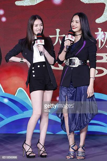Actress Jelly Lin Yun and actress Yao Chen attend the press conference of director Hark Tusi's film Journey to the West Conquering the Demons on...