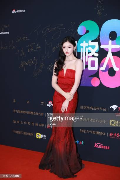Actress Jelly Lin Yun attends Sina Fashion Best Taste 2020 on December 14, 2020 in Beijing, China.