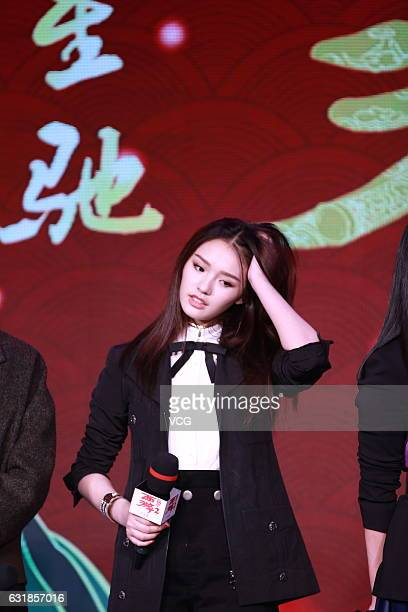 Actress Jelly Lin Yun attends the press conference of director Hark Tusi's film Journey to the West Conquering the Demons on January 16 2017 in...