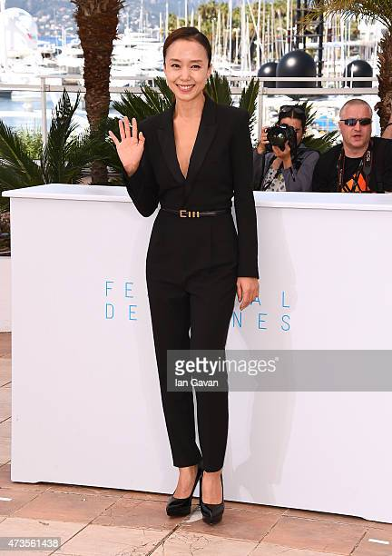 Actress Jeon Doyeon attends the MuRoeHan The Shameless Photocall during the 68th annual Cannes Film Festival on May 16 2015 in Cannes France