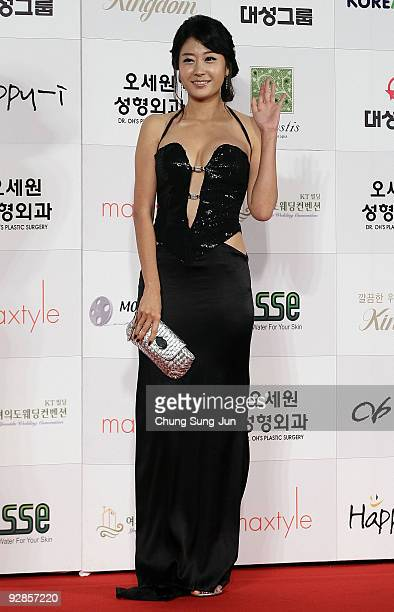 Actress Jeon SeHong arrives at the 46th Daejong Film Awards at Olympic Hall on November 6 2009 in Seoul South Korea