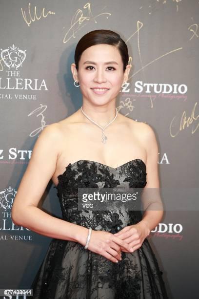 Jessica Hsuan Jessica Hsuan Stock Ph...