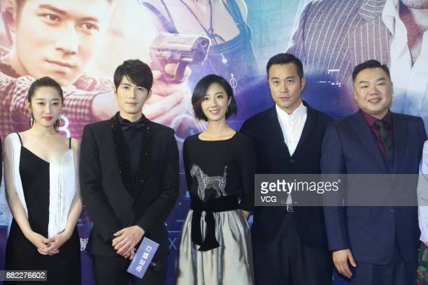 Actress Jiang Mengjie actor Chen Xuedong actress Gwei Lunmei actor Chang Hsiaochuan and actor Jiang Chao attend the press conference for 'The Big...