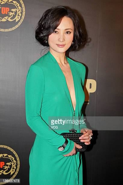 Actress Jiang Qinqin attends Trading Up Magazine 5th Anniversary Ceremony at Park Hyatt Hotel on January 4 2012 in Beijing China