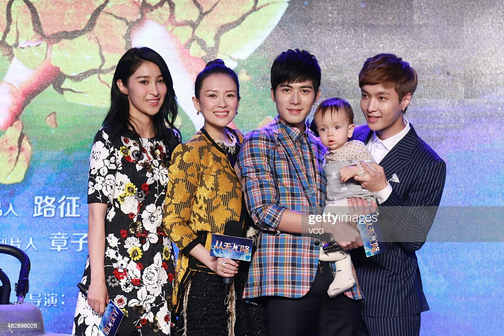 Actress Jiang Wen, film producer Zhang Ziyi, actor Cheney Chen, the son of director Wei Nan and singer Lay (aka Zhang Yixing) of Exo attend the press conference of Wei Nan and Wei Min's film 'The Baby From Universe' on August 4, 2015 in Beijing, China.