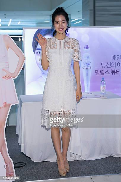Actress Jin SeYeon attends the autograph session for PHILIPS Beauty at Hyundai Department Store on June 14 2016 in Seoul South Korea