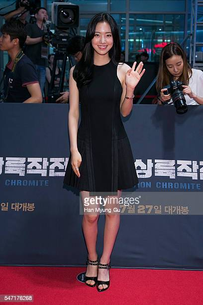 Actress Jin SeYeon attends the premiere for 'Operation Chromite' on July 13 2016 in Seoul South Korea The film will open on July 27 in South Korea
