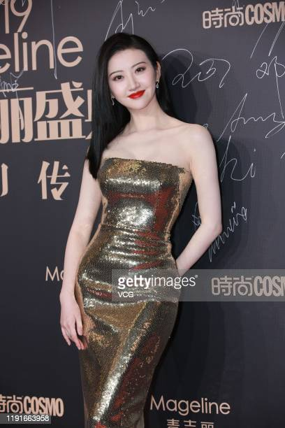 Actress Jing Tian arrives at the red carpet of 2019 COSMO Glam Night on December 3 2019 in Shanghai China