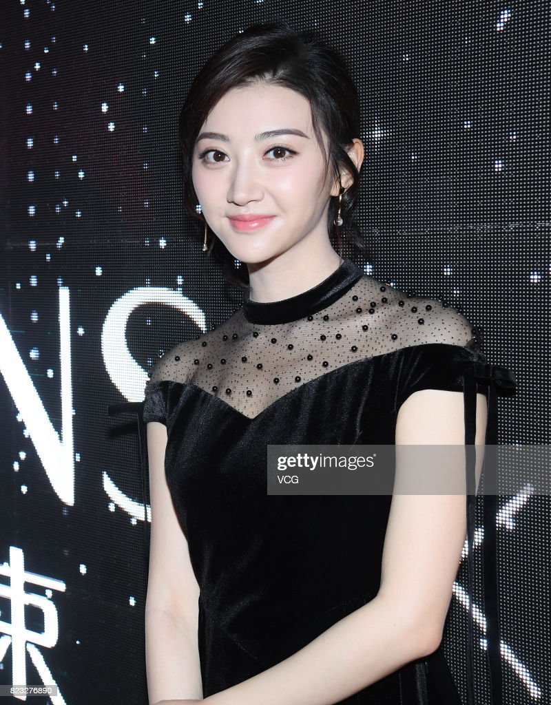 Jing Tian Jing Tian new photo