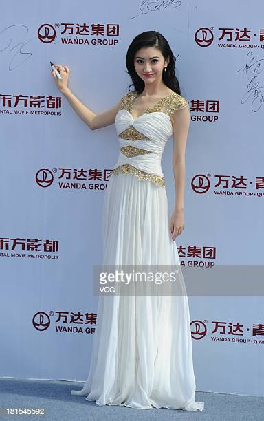 Actress Jing Tian attends a launching ceremony for the Qingdao Oriental Movie Metropolis on September 22 2013 in Qingdao China