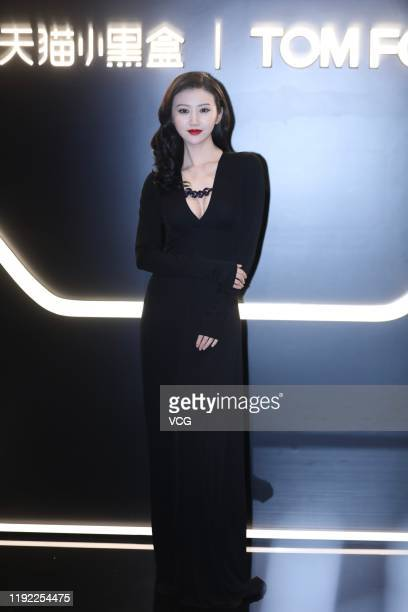 Actress Jing Tian attends a Tom Ford event on December 5 2019 in Shanghai China