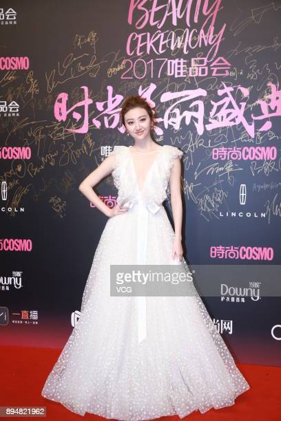 Actress Jing Tian attends Cosmo Beauty Awards on December 18 2017 in Shanghai China