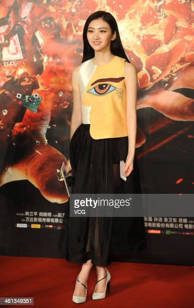Actress Jing Tian attends 'Police Story 2013' press conference on January 7 2014 in Beijing China