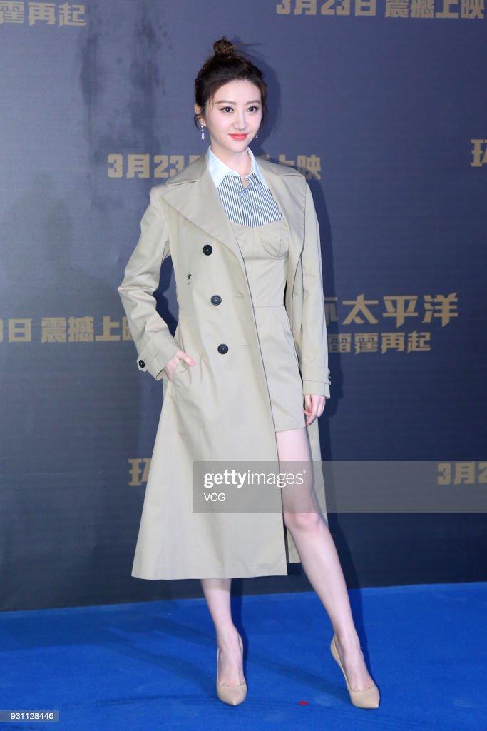 Jing Tian naked 707