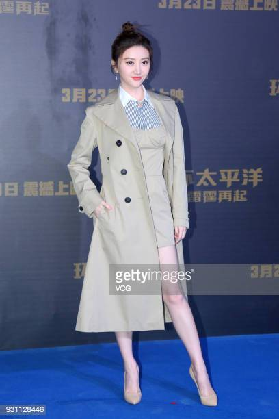 Actress Jing Tian attends the premiere of film 'Pacific Rim Uprising' on March 12 2018 in Beijing China
